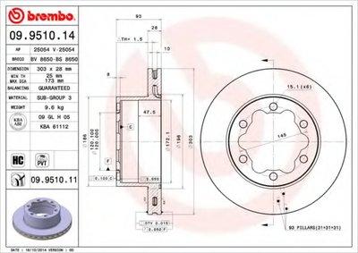BREMBO 09951014 Тормозной диск