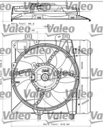 Вентилятор, охлаждение двигателя VALEO купить