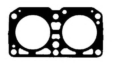 Прокладка, головка цилиндра Fibre Material (FBX) BGA купить