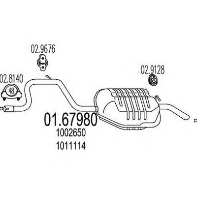 0167980 MTS Задняя часть выхлопной системы (Глушитель).