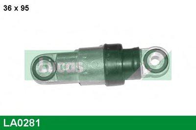 Амортизатор, поликлиновой ремень LUCAS ENGINE DRIVE купить