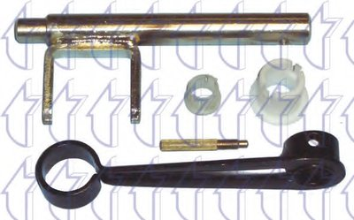 Возвратная вилка, система сцепления TRICLO купить