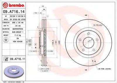BREMBO 09A71614 Тормозной диск вентилируемый