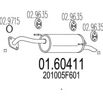 0160411 MTS Задняя часть выхлопной системы (Глушитель).