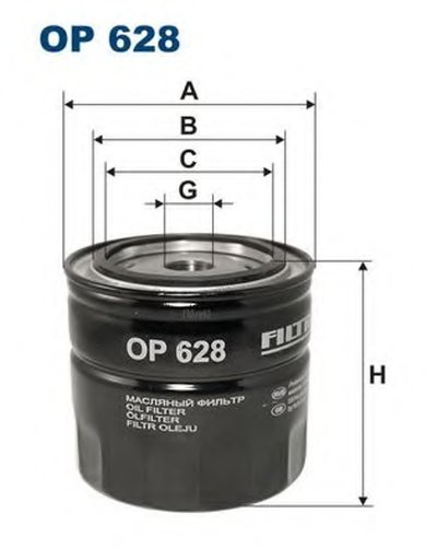 OP628 FILTRON Масляный фильтр
