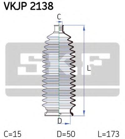Комплект пылника, рулевое управление SKF купить