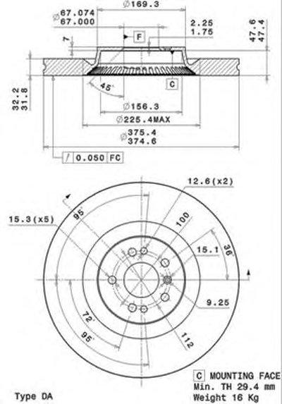 BREMBO 09R10511 Тормозной диск