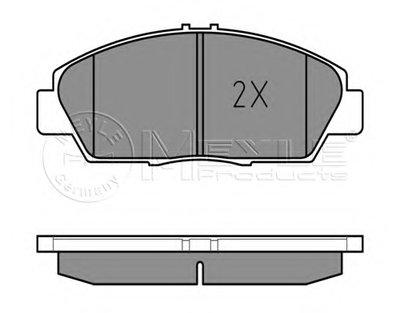 MEYLE 0252187918W Тормозные колодки дисковые-1
