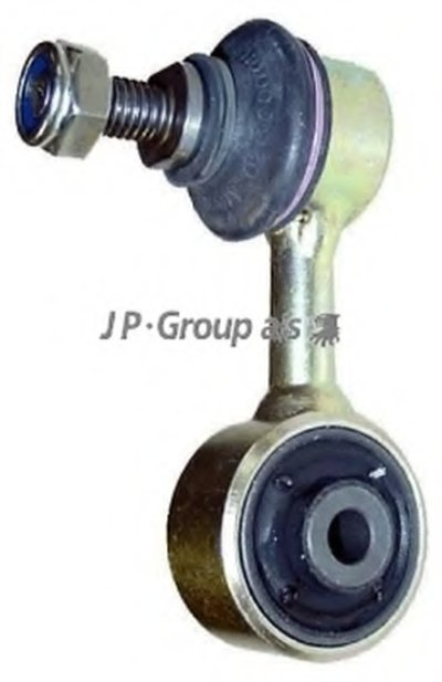 Тяга / стойка, стабилизатор QH JP GROUP купить