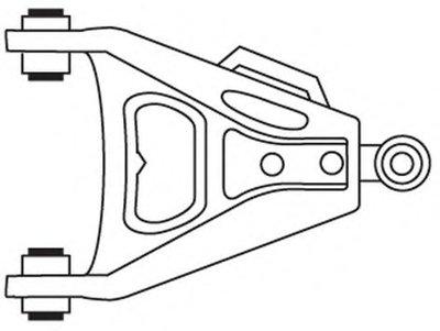 1540 FRAP Рычаг независимой подвески колеса, подвеска колеса