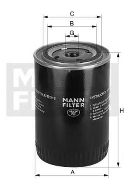 W7233 MANN-FILTER Масляный фильтр; Фильтр, Гидравлическая система привода рабочего оборудования