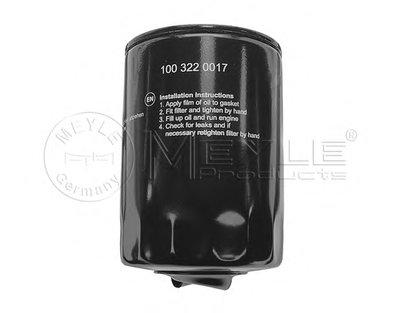 1003220017 MEYLE Масляный фильтр