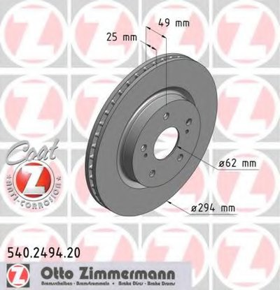 Гальмівний диск перед вент Suzuki Grand Vitara с 2
