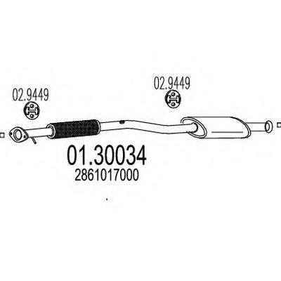 0130034 MTS Передняя часть выхлопной системы (Резонатор)