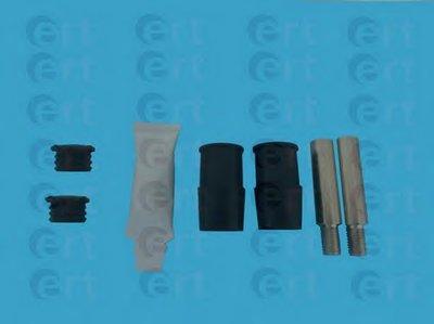 Комплект направляющей гильзы ERT купить