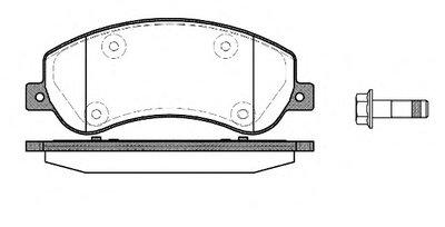 Колодки Тормозные Дисковые ROADHOUSE 2125000 для авто VW с доставкой