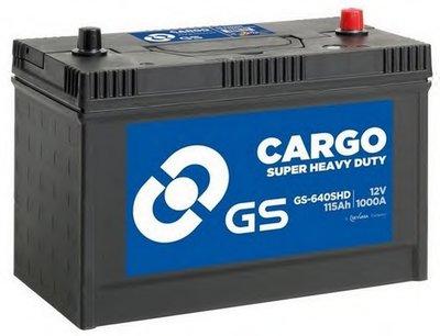 Стартерная аккумуляторная батарея GS Cargo Super Heavy Duty Battery GS купить