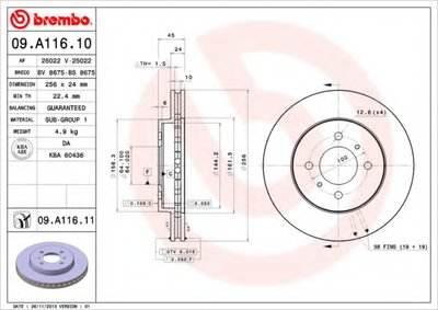 BREMBO 09A11610 Тормозной диск