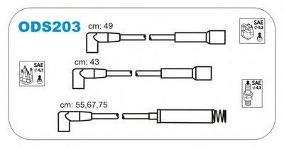 ODS203 JANMOR Провод зажигания (Silikon) OPEL (пр-во Janmor)