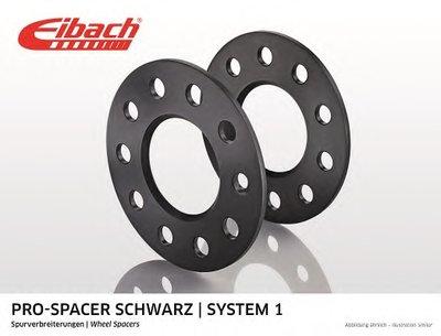 Расширение колеи Pro-Spacer EIBACH купить