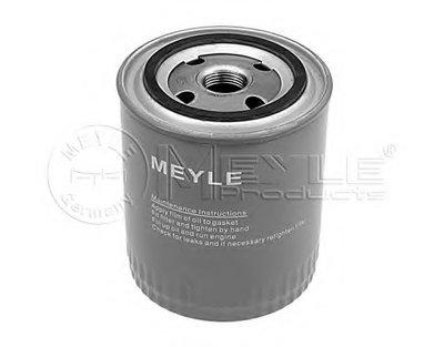 7143220012 MEYLE Масляный фильтр