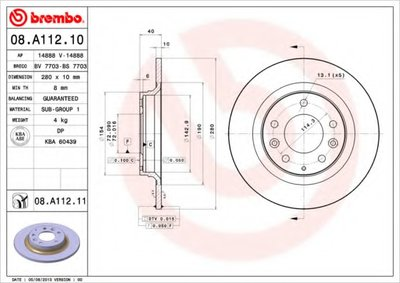 BREMBO 08A11211 Тормозной диск