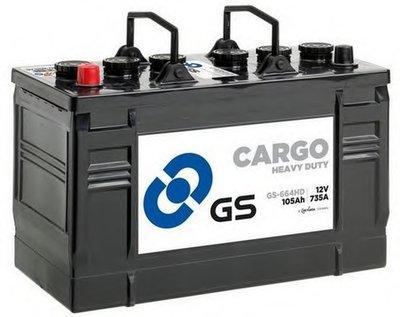 Стартерная аккумуляторная батарея GS Cargo Heavy Duty Battery GS купить