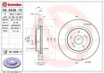 BREMBO 09A53810 Тормозной диск вентилируемый