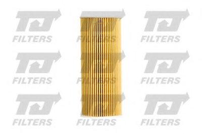 QFL0241 QUINTON HAZELL Масляный фильтр