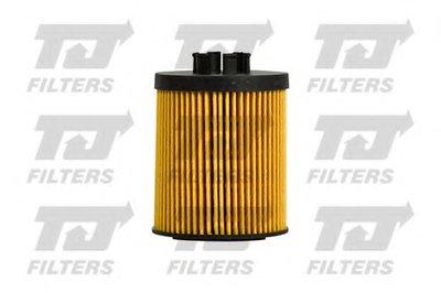 QFL0243 QUINTON HAZELL Масляный фильтр