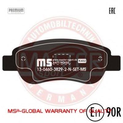 Комплект тормозных колодок, дисковый тормоз Anti-Noise MASTER-SPORT купить