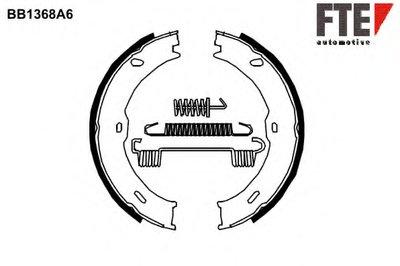 Тормозные колодки ручника Sprinter/Crafter 06-  (однакатковый)