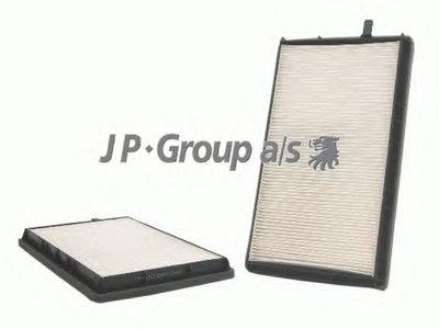 Фильтр, воздух во внутренном пространстве QH JP GROUP купить