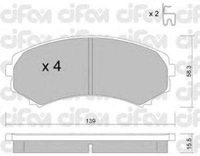 8223990 CIFAM Комплект тормозных колодок, дисковый тормоз