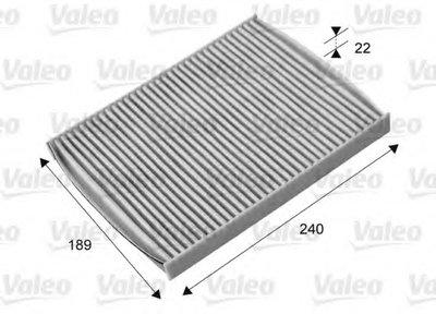 715661 VALEO Фильтр, воздух во внутренном пространстве