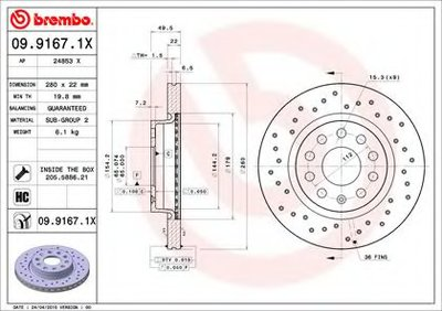 0991671X BREMBO Тормозной диск
