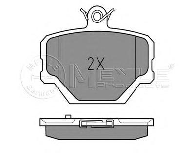 MEYLE 0252199915 Тормозные колодки дисковые-1