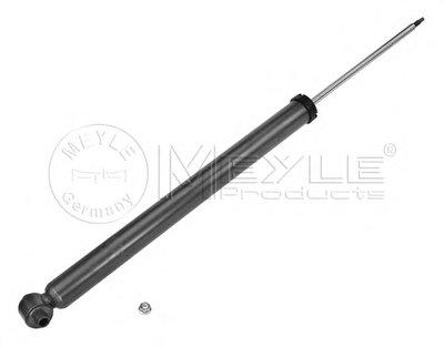 Амортизатор Задний Gas MEYLE 35267250000 для авто MAZDA с доставкой