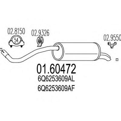 0160472 MTS Задняя часть выхлопной системы (Глушитель).