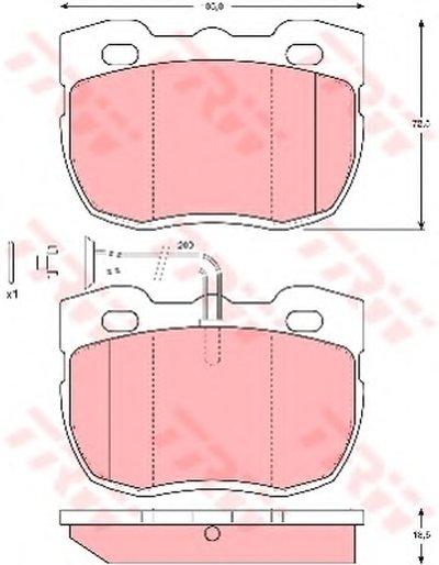 Комплект тормозных колодок, дисковый тормоз COTEC TRW купить