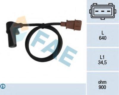 Датчик частоты вращения, управление двигателем FAE купить