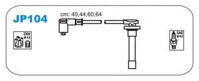 К-кт проводів запалювання (силікон) Honda Civic 91- JANMOR JP104 для авто HONDA, ROVER с доставкой