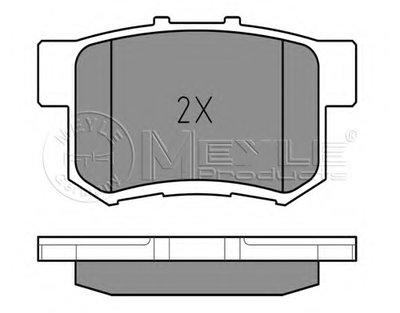 MEYLE 0252171914W Тормозные колодки дисковые-1