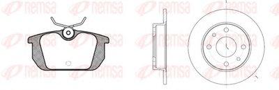 Комплект тормозов, дисковый тормозной механизм Twin Kit REMSA купить