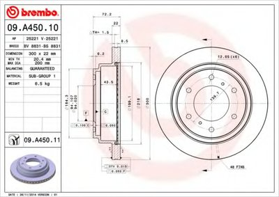 BREMBO 09A45010 Тормозной диск