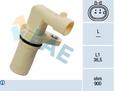 Датчик импульсов; Датчик частоты вращения, управление двигателем FAE купить