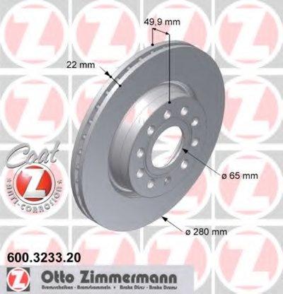600323320 ZIMMERMANN Тормозной диск