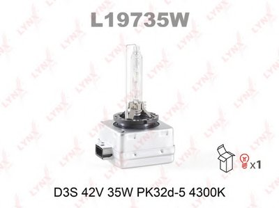 Лампа накаливания, фара дальнего света; Лампа накаливания, основная фара LYNXauto купить