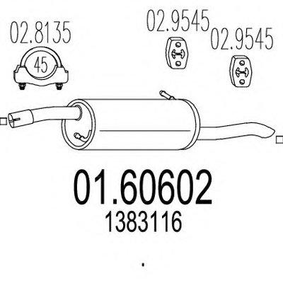 0160602 MTS Задняя часть выхлопной системы (Глушитель).