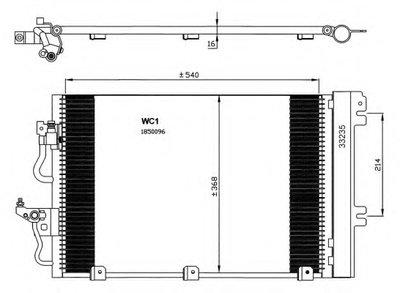 Радиатор кондиционера EASY FIT NRF 35555 для авто OPEL с доставкой